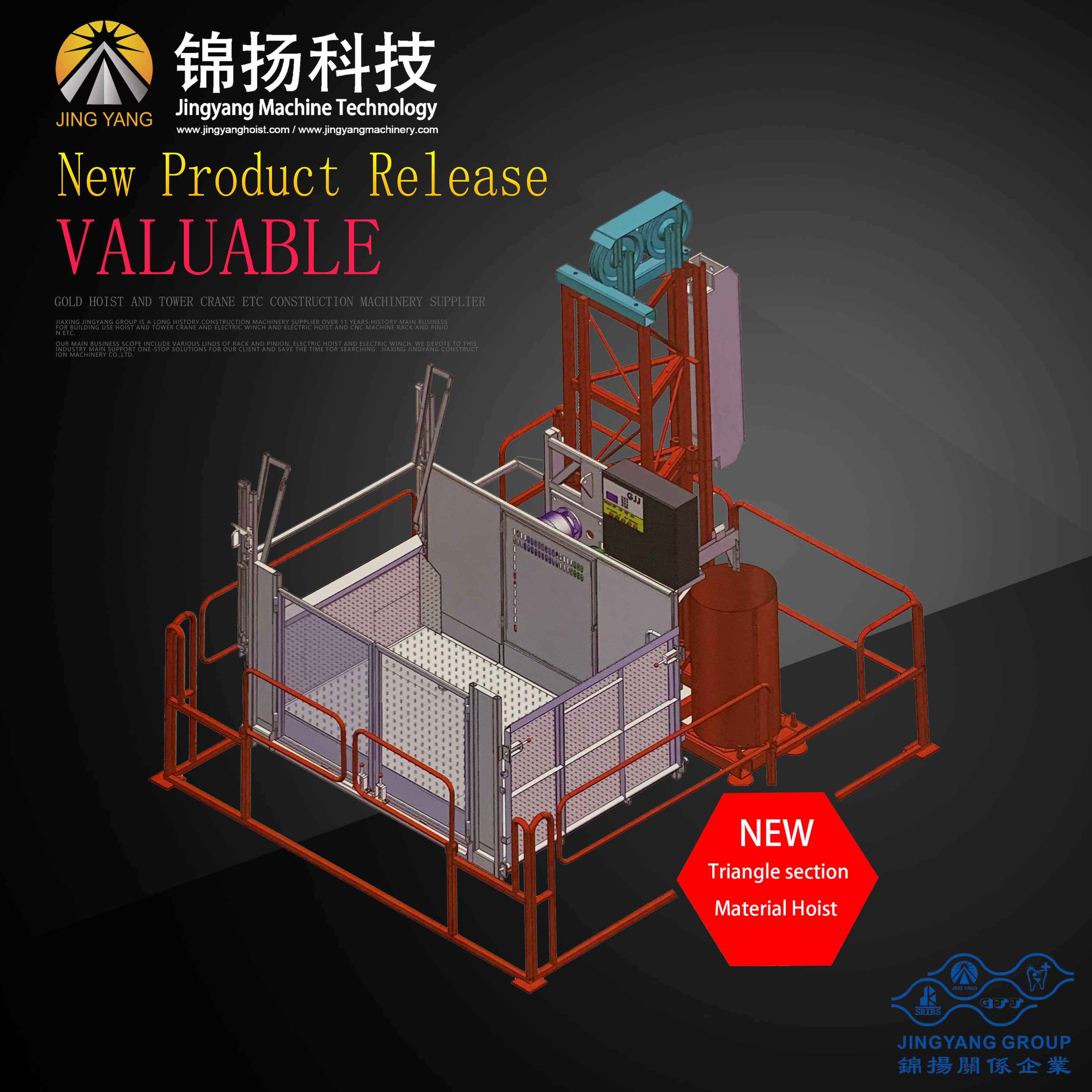 Triangle section material hoist Featured Image