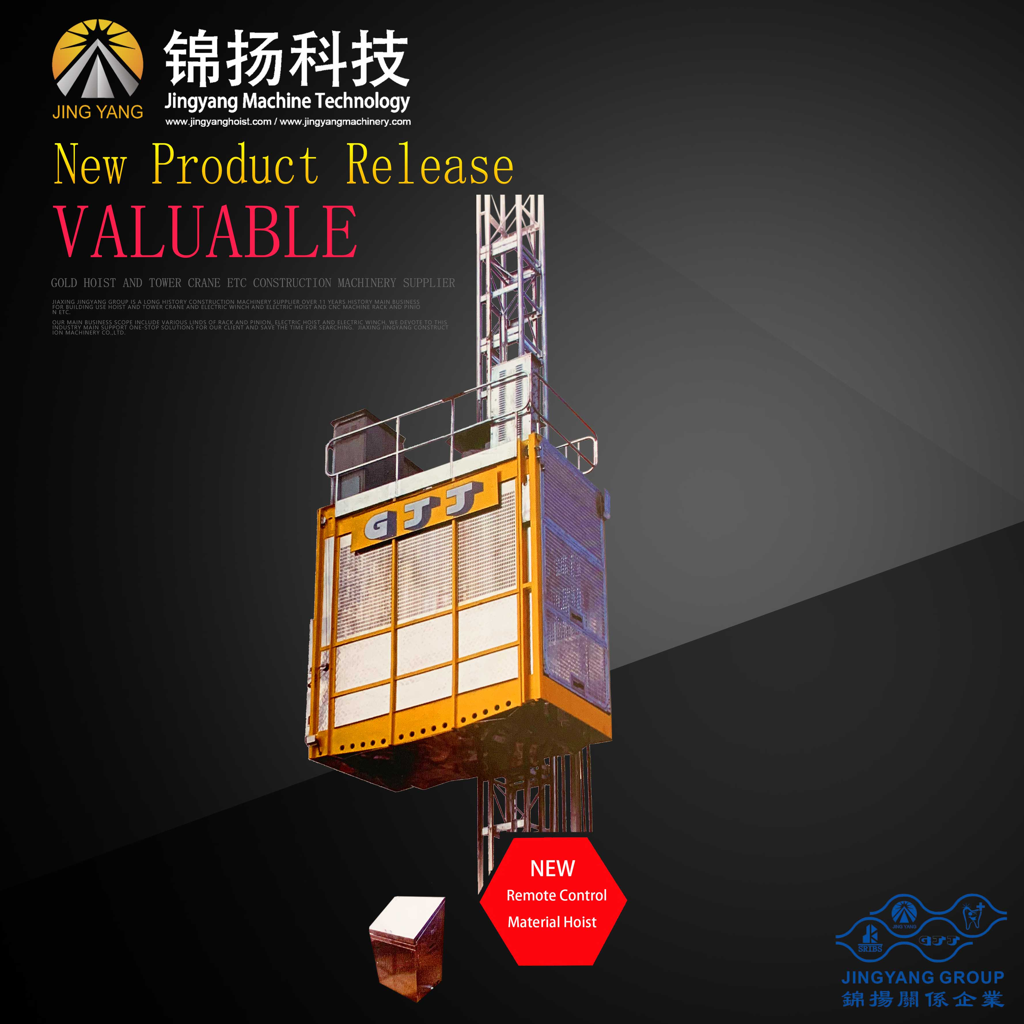 Remote control material hoist Featured Image