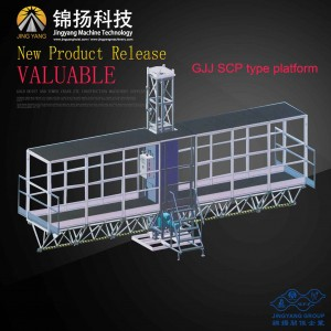 SCP type construction lift platform