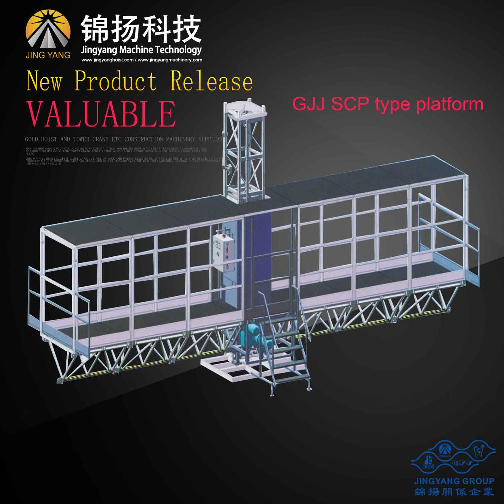 SCP type construction lift platform Featured Image