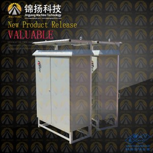 GJJ-construction-hoist-electric-box