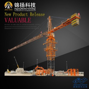 GJJ QP6015-8 tower crane topless type tower crane