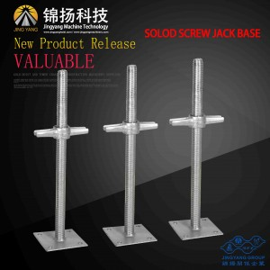 Scaffording solid screw jack base
