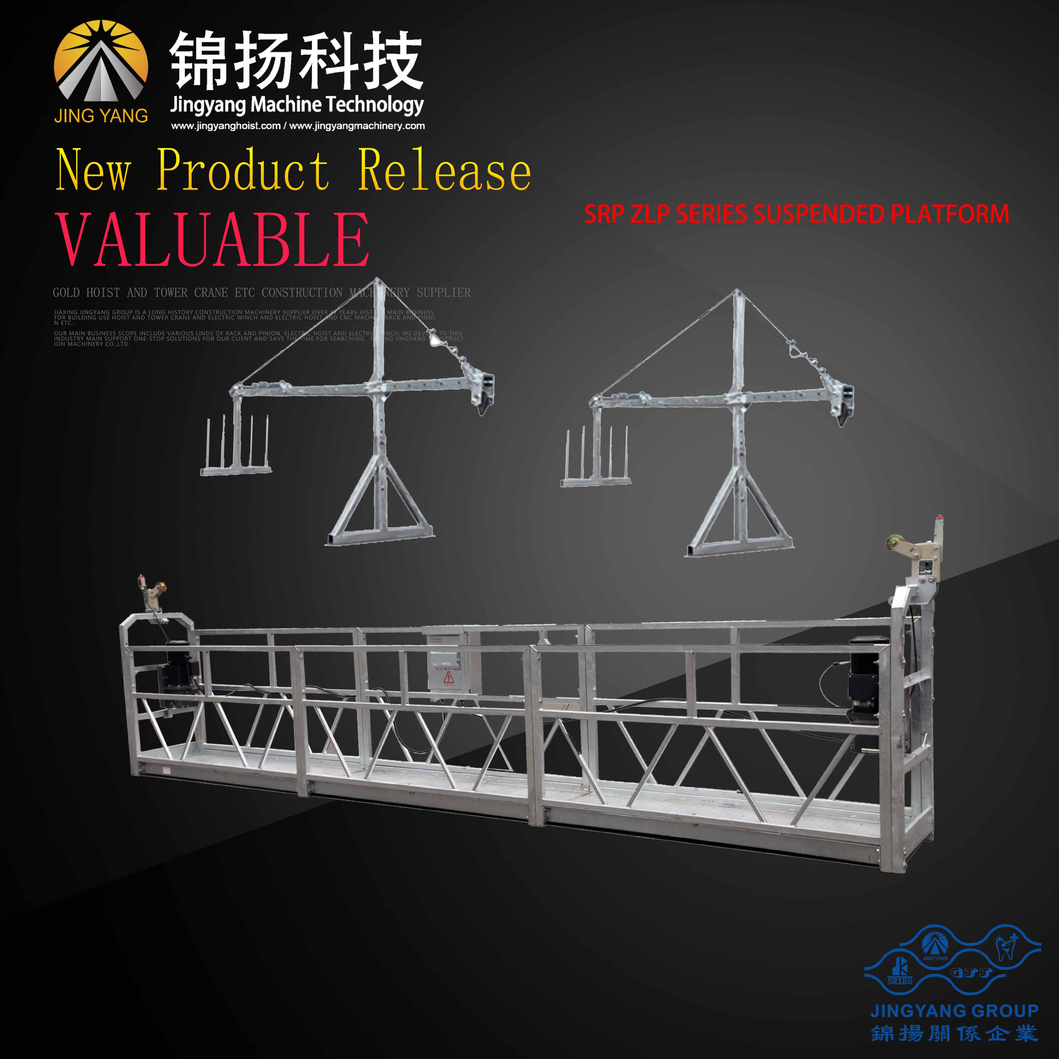 ZLP-630 Suspended platform GONDOLA Featured Image