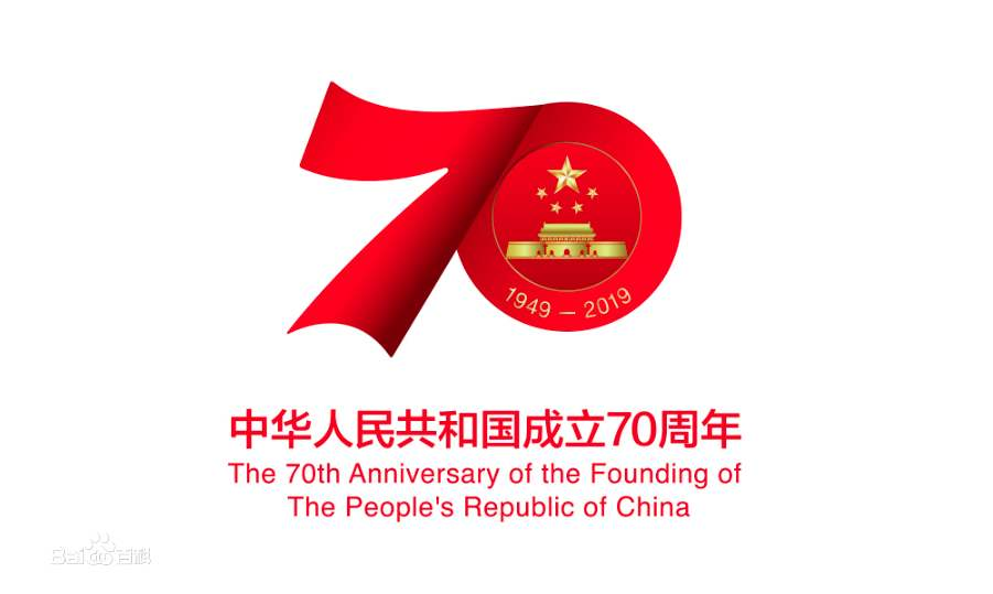 celebrate-chinese-70-years-old (5)