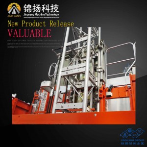Double mast section material hoist Featured Image