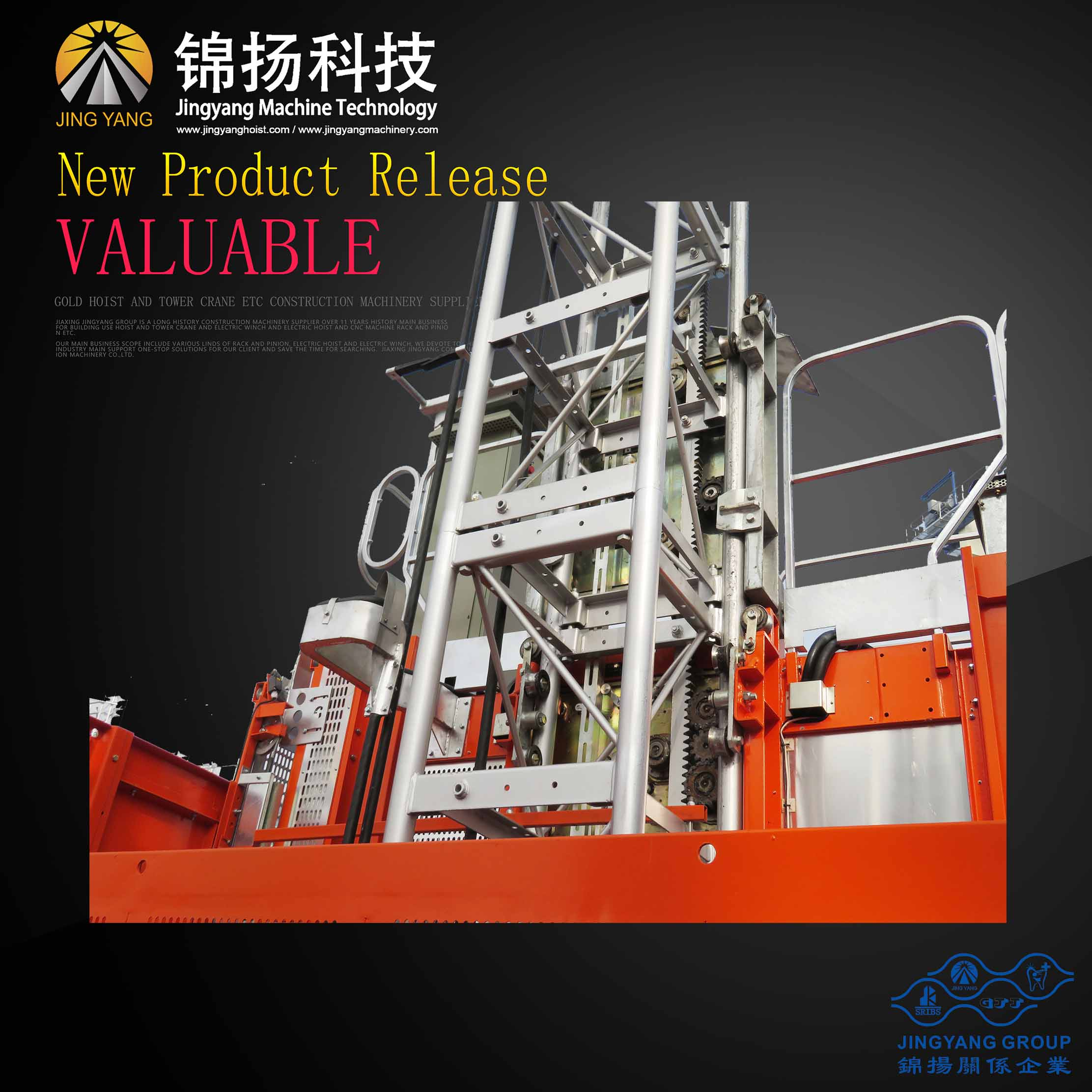 GJJ Hoist with super height cage Featured Image
