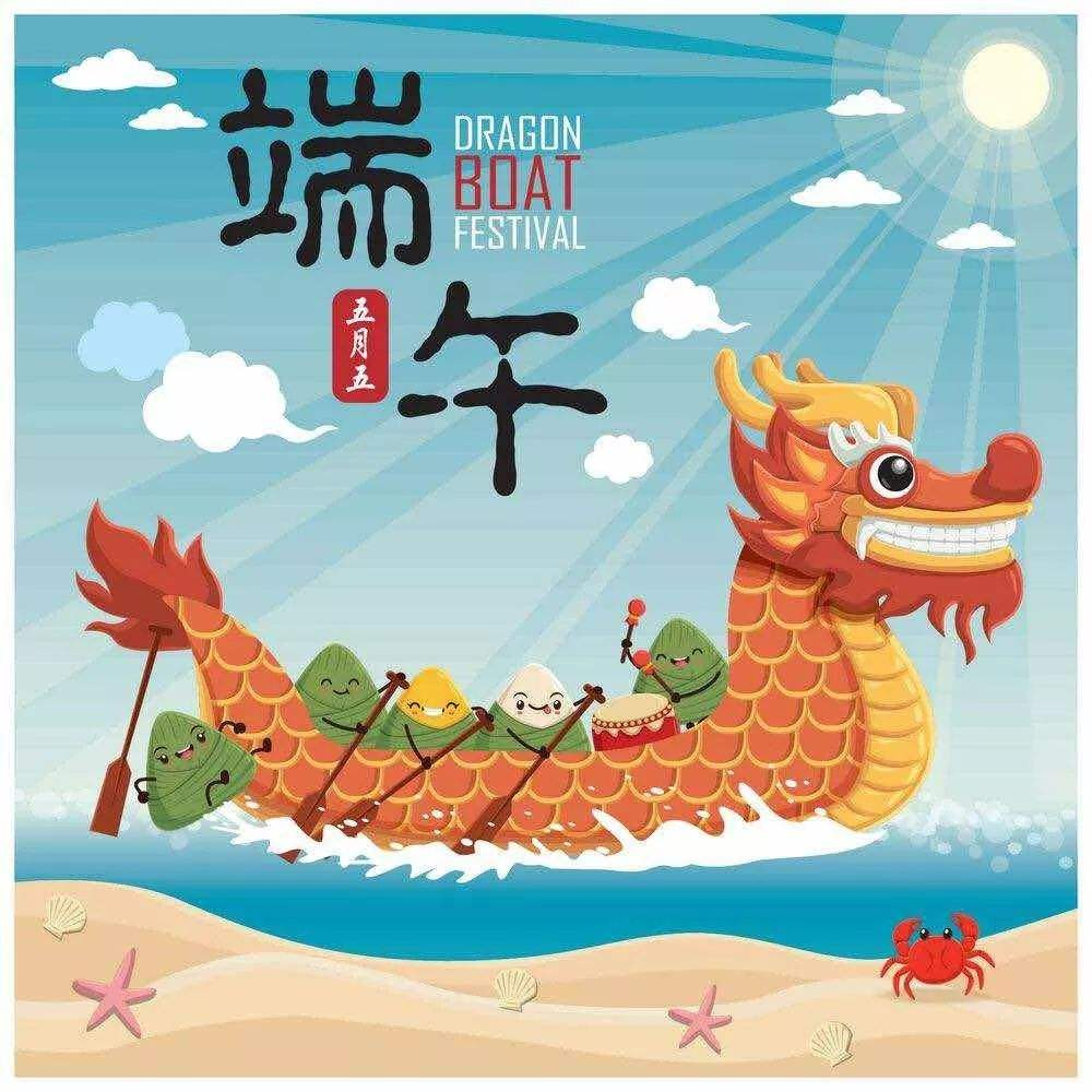Happy Dragon boating festival