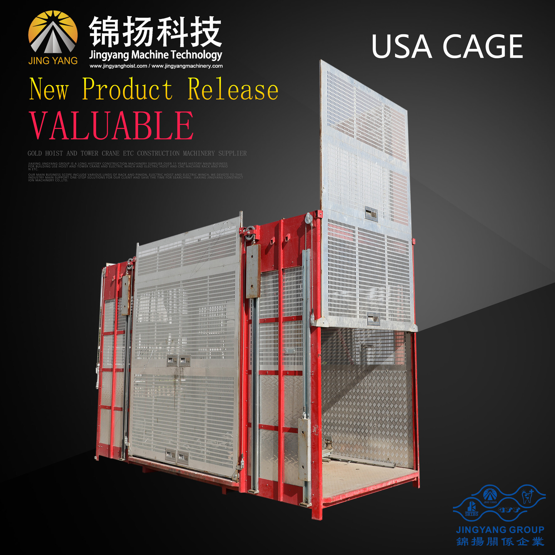 USA standard big cage Featured Image